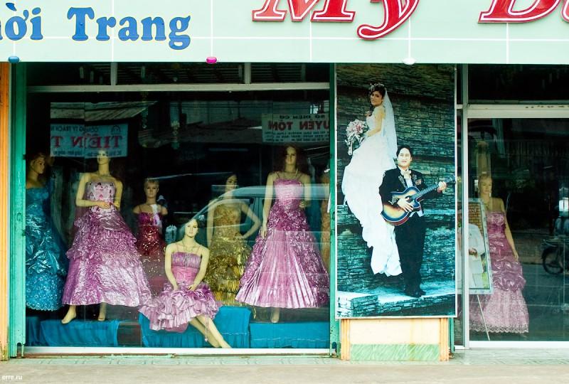 Вьетнамская свадебная мода