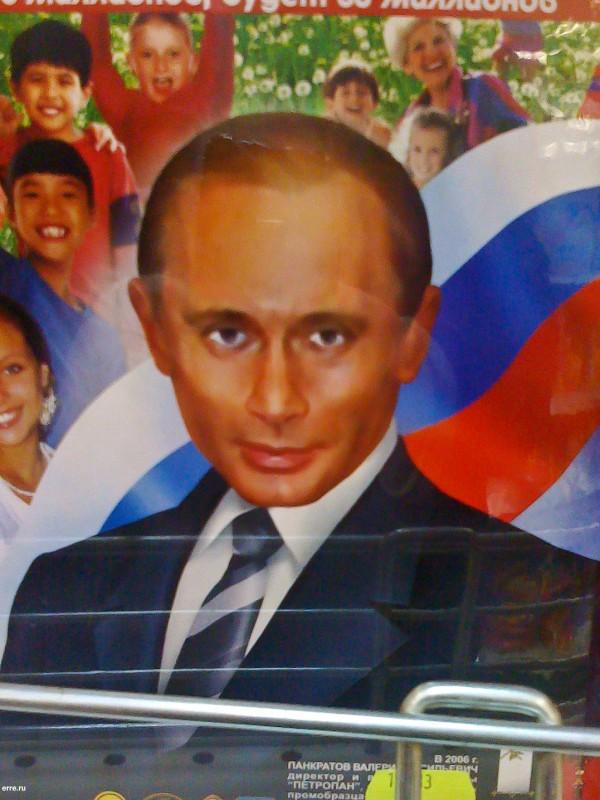 Путин-детям (крупнее)
